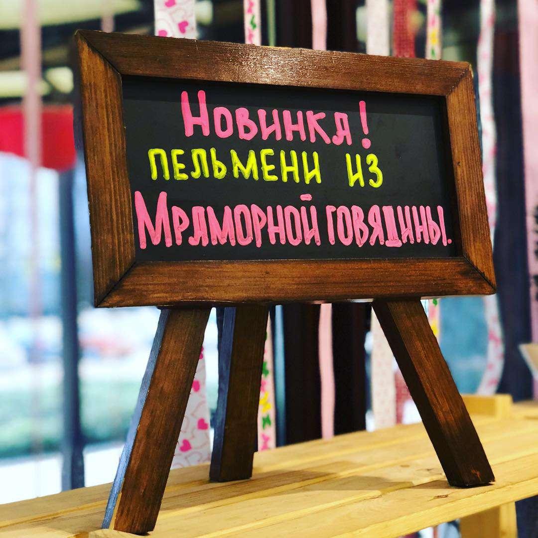 Инстаграм магазин Курский фото №20