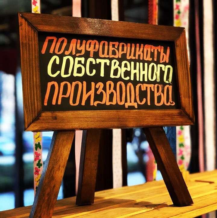 Инстаграм магазин Курский фото №22