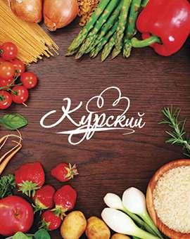 Режим работы магазина Курский